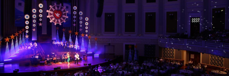 Lord Mayor's Seniors Christmas Parties 2017 (Brisbane)